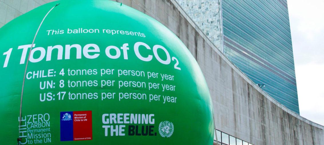 Rércord de gases de efecto invernadero en la atmósfera